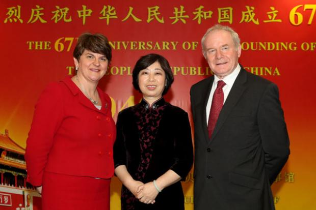 First Minister, Arlene Foster and the deputy First Minister, Martin McGuinness with Chinese Consul General, Madam WANG Shuying
