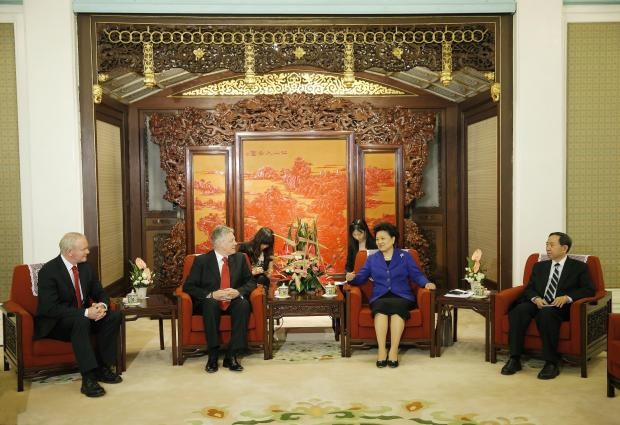 Robinson and McGuinness meet Madam Liu Yandong Vice Premier of  China